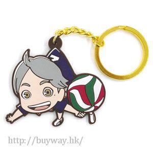 排球少年!! 「菅原孝支」吊起匙扣 Pinched Keychain: Koshi Sugawara【Haikyu!!】