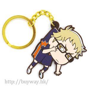 排球少年!! 「月島螢」吊起匙扣 Pinched Keychain: Kei Tsukishima【Haikyu!!】