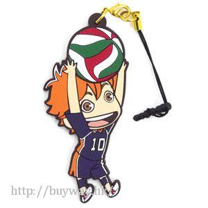 排球少年!! 「日向翔陽」吊起掛飾 Pinched Strap: Shoyo Hinata【Haikyu!!】