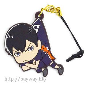 排球少年!! 「影山飛雄」吊起掛飾 Pinched Strap: Tobio Kageyama【Haikyu!!】