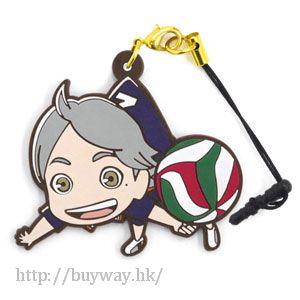 排球少年!! 「菅原孝支」吊起掛飾 Pinched Strap: Koshi Sugawara【Haikyu!!】