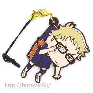 排球少年!! 「月島螢」吊起掛飾 Pinched Strap: Kei Tsukishima【Haikyu!!】