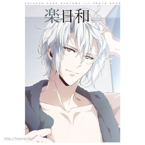 IDOLiSH7 「八乙女樂」1st Photo book 楽日和 (小冊子 + 匙扣 + 海報) Yaotome Gaku 1st Photo Book Gaku Biyori (Book)【IDOLiSH7】
