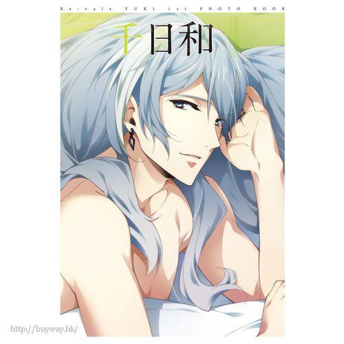 IDOLiSH7 「千」1st Photo book 千日和 (小冊子 + 匙扣 + 海報) Yuki 1st Photo Book Yuki Biyori (Book)【IDOLiSH7】