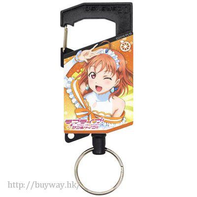 LoveLive! Sunshine!! 「高海千歌」伸縮匙扣 Full Color Reel Keychain Chika Takami【Love Live! Sunshine!!】