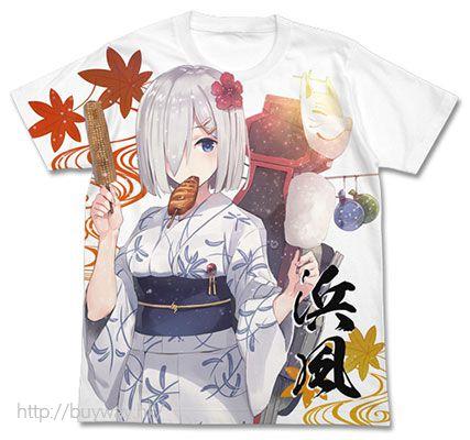 艦隊 Collection -艦Colle- 「浜風」浴衣の浜風 白色 全彩 T-Shirt Yukata no Hamakaze Full Graphic T-Shirt / White - XL【Kantai Collection -KanColle-】
