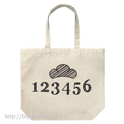 阿松 「123456」米白 大容量 袋子 Matsu Mark Large Tote Bag / NATURAL【Osomatsu-kun】