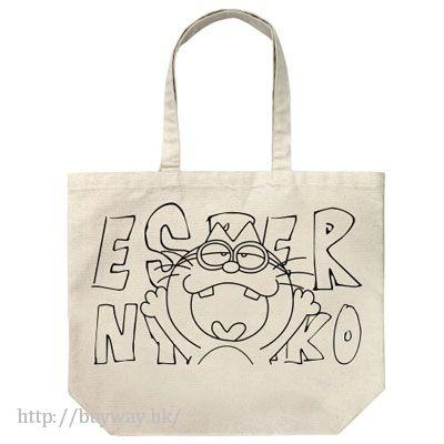 阿松 「超能貓」米白 大容量 袋子 Esper Nyanko Large Tote Bag / NATURAL【Osomatsu-kun】