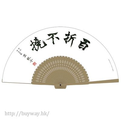 """龍王的工作! 「空銀子」百折不撓 扇子 Ginko's """"Hyakusetsu Futou"""" Folding Fan【Ryuoh no Oshigoto!】"""
