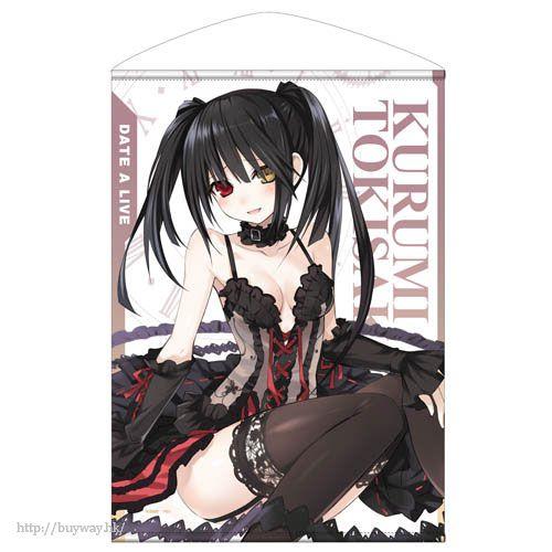約會大作戰 「時崎狂三」原作版 絨面革 B2 掛布 Original Ver. Kurumi Tokisaki B2 Wall Scroll【Date A Live】