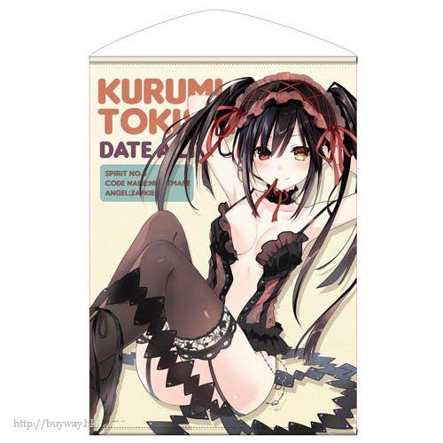 約會大作戰 「時崎狂三」原作版 Ver.2 稀有麂皮 B2掛布 Original Ver. Kurumi Tokisaki B2 Wall Scroll Ver.2【Date A Live】