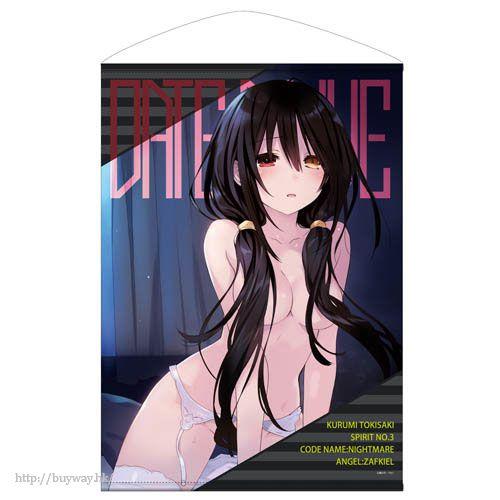 約會大作戰 「時崎狂三」原作版 私服 絨面革 B2 掛布 Original Ver. Kurumi Tokisaki B2 Wall Scroll Casual Wear Ver.【Date A Live】