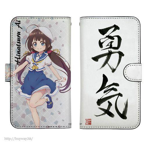 """龍王的工作! 「雛鶴愛」148mm 筆記本型手機套 (iPhoneX) """"Ai Hinatsuru"""" Book-style Smartphone Case 148【Ryuoh no Oshigoto!】"""