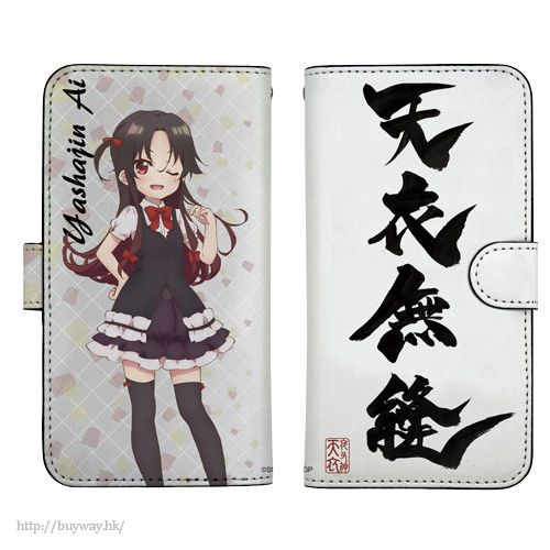 "龍王的工作! 「夜叉神天衣」158mm 筆記本型手機套 (iPhone6plus/7plus/8plus) ""Ai Yashajin"" Book-style Smartphone Case 158【Ryuoh no Oshigoto!】"