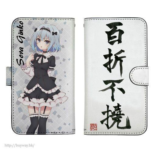 """龍王的工作! 「空銀子」158mm 筆記本型手機套 (iPhone6plus/7plus/8plus) """"Ginko Sora"""" Book-style Smartphone Case 158【Ryuoh no Oshigoto!】"""