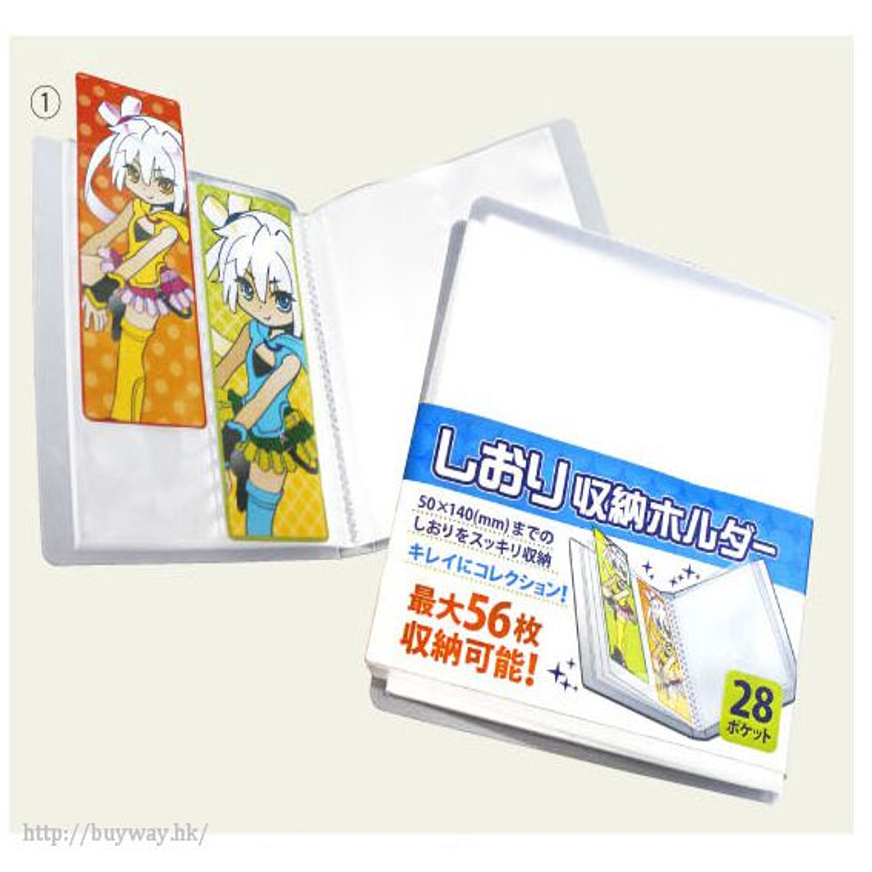 周邊配件 書籤收集簿 - 透明 (28 枚入) Bookmark Holder【Boutique Accessories】