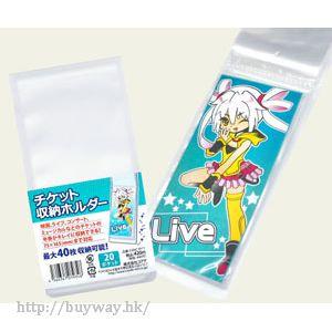 周邊配件 票尾收集簿 (W75mm × H165mm) Ticket Holder【Boutique Accessories】