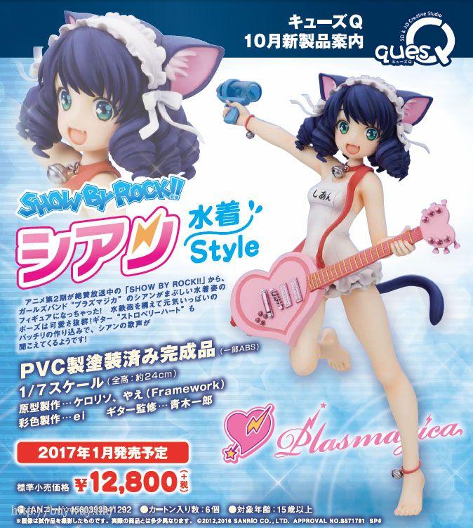 Show by Rock!! 1/7「Cyan」水著 Style 1/7 Cyan Swimwear Style【Show by Rock!!】