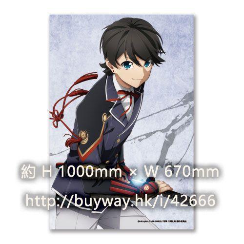 刀劍亂舞-ONLINE- 「堀川國廣」被子 Blanket 03: Horikawa Kunihiro【Touken Ranbu -ONLINE-】