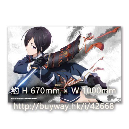 刀劍亂舞-ONLINE- 「藥研藤四郎」被子 Blanket 05: Yagen Toushirou【Touken Ranbu -ONLINE-】