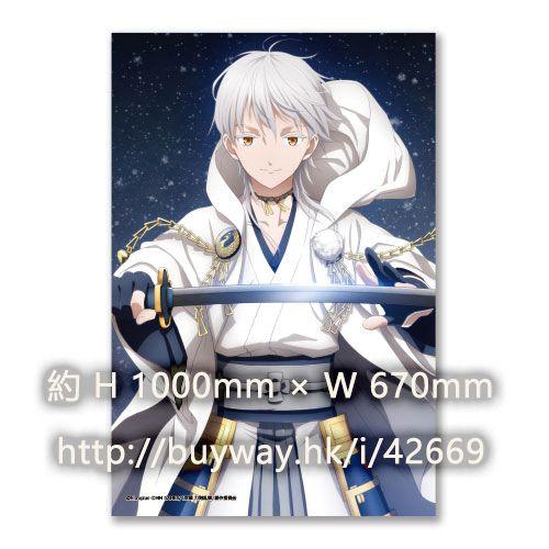 刀劍亂舞-ONLINE- 「鶴丸國永」被子 Blanket 06: Tsurumaru Kuninaga【Touken Ranbu -ONLINE-】