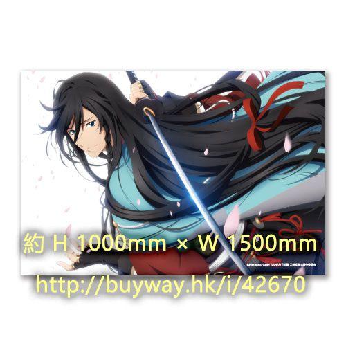 刀劍亂舞-ONLINE- 「和泉守兼定」特大被子 Big Blanket 01: Izuminokami Kanesada【Touken Ranbu -ONLINE-】