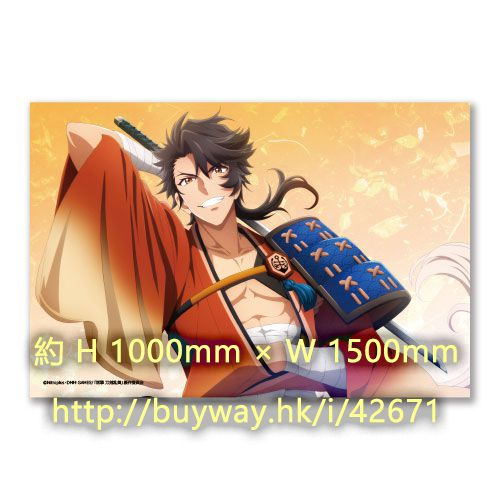 刀劍亂舞-ONLINE- 「陸奥守吉行」特大被子 Big Blanket 02: Mutsunokami Yoshiyuki【Touken Ranbu -ONLINE-】