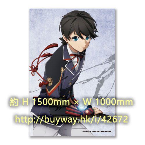 刀劍亂舞-ONLINE- 「堀川國廣」特大被子 Big Blanket 03: Horikawa Kunihiro【Touken Ranbu -ONLINE-】