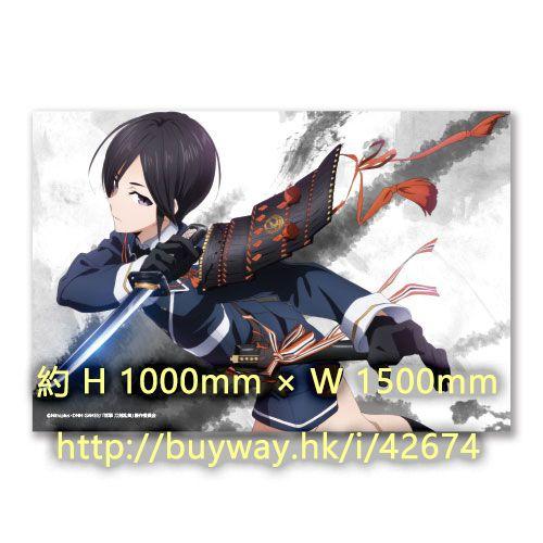 刀劍亂舞-ONLINE- 「藥研藤四郎」特大被子 Big Blanket 05: Yagen Toushirou【Touken Ranbu -ONLINE-】