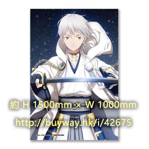 刀劍亂舞-ONLINE- 「鶴丸國永」特大被子 Big Blanket 06: Tsurumaru Kuninaga【Touken Ranbu -ONLINE-】