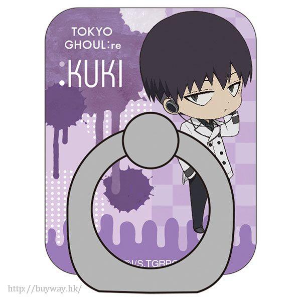 東京喰種 「瓜江久生」手機緊扣指環 Smartphone Ring 2 Urie Kuki【Tokyo Ghoul】