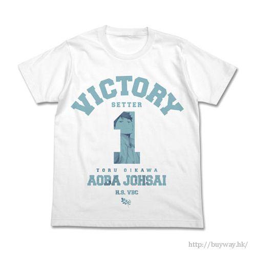排球少年!! (中碼)「及川徹」白色 T-Shirt Toru Oikawa T-Shirt / White - M【Haikyu!!】