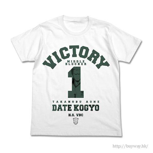 排球少年!! (大碼)「青根高伸」白色 T-Shirt Takanobu Aone T-Shirt / White - L【Haikyu!!】