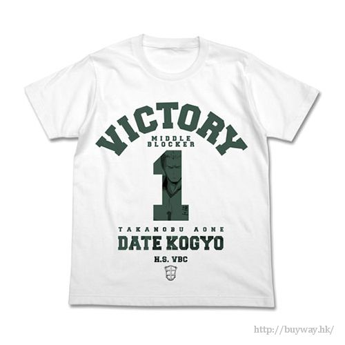排球少年!! (加大)「青根高伸」白色 T-Shirt Takanobu Aone T-Shirt / White - XL【Haikyu!!】