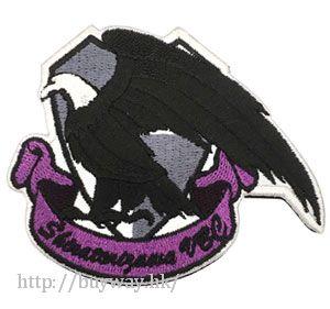 排球少年!! 「白鳥澤學院高中排球部」會徽 Shiratorizawa Academy Volleyball Club Patch【Haikyu!!】