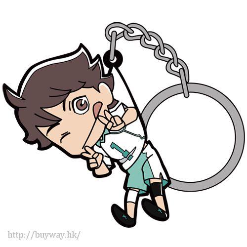 排球少年!! 「及川徹」吊起 匙扣 Oikawa Toru Tsumamare Key Chain【Haikyu!!】
