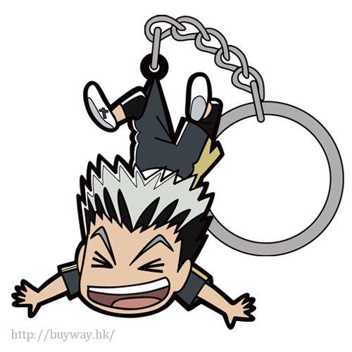 排球少年!! 「木兔光太郎」吊起 匙扣 Bokuto Koutaro Tsumamare Key Chain【Haikyu!!】