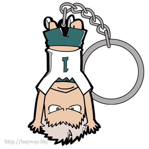 排球少年!! 「青根高伸」吊起 匙扣 Aone Takanobu Tsumamare Key Chain【Haikyu!!】