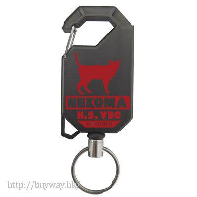 排球少年!! 「音駒高中排球部」伸縮匙扣 Reel Keychain Nekoma High School Volleyball Club【Haikyu!!】