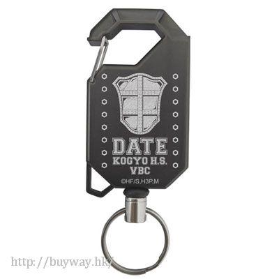 排球少年!! 「伊達工業高中排球部」伸縮匙扣 Reel Keychain Date Kogyo High School Volleyball Club【Haikyu!!】