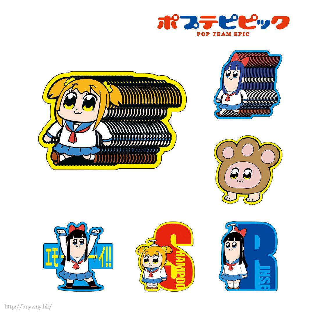 Pop Team Epic 亞克力磁貼 (6 個入) Sonata wa Nanigadekiru? Kuttuku Guraishika… Trading Acrylic Magnet (6 Pieces)【Pop Team Epic】