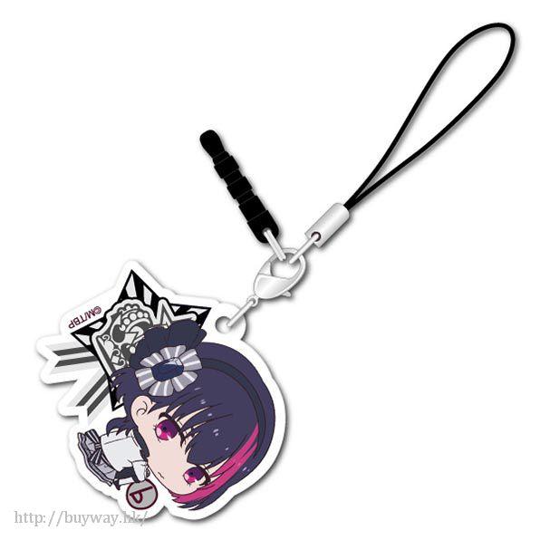 BPROJECT 「是國龍持 (KITAKORE)」可愛抱膝橡膠掛飾 Bocchi-kun Acrylic Charm Korekuni Ryuji【B-PROJECT】