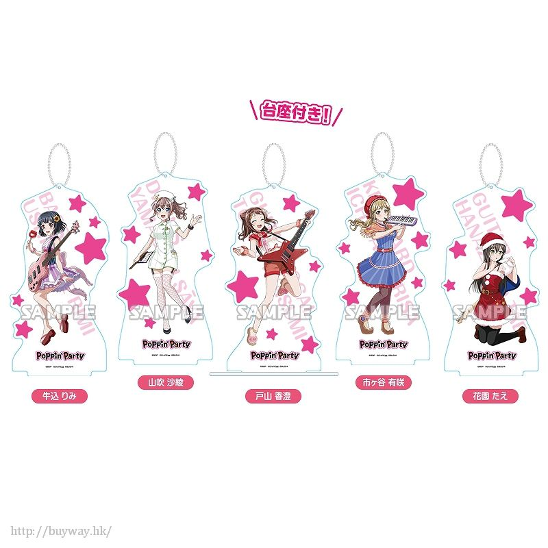 BanG Dream! 「山吹沙綾」Vol.2 亞克力企牌 / 匙扣