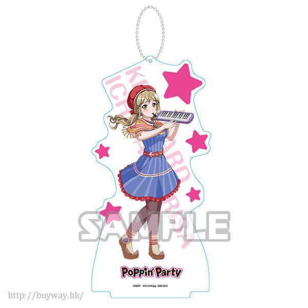 BanG Dream! 「市谷有咲」Vol.2 亞克力企牌 / 匙扣