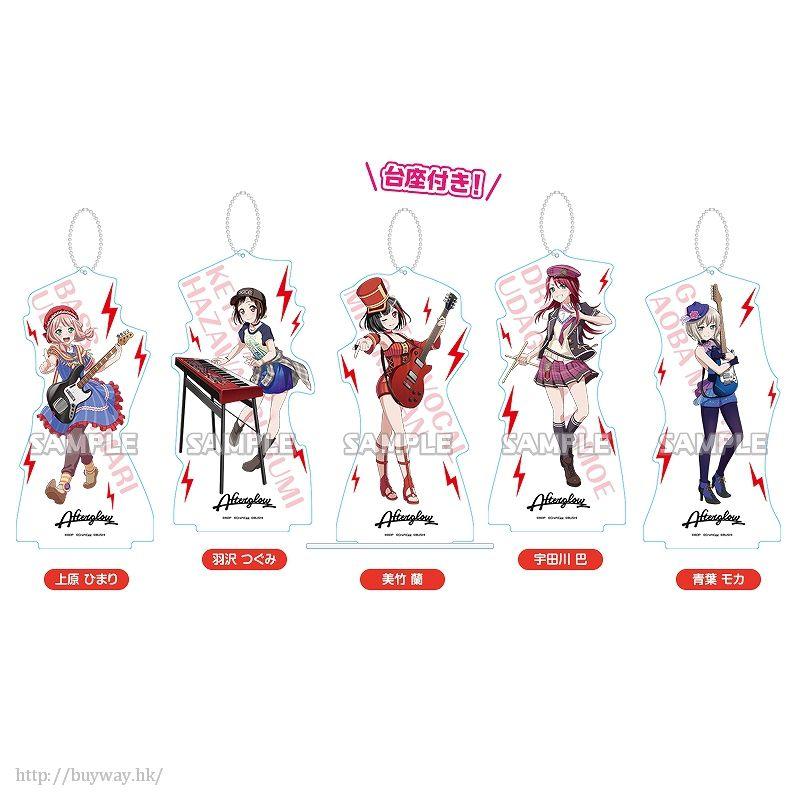 BanG Dream! 「青葉摩卡」Vol.2 亞克力企牌 / 匙扣