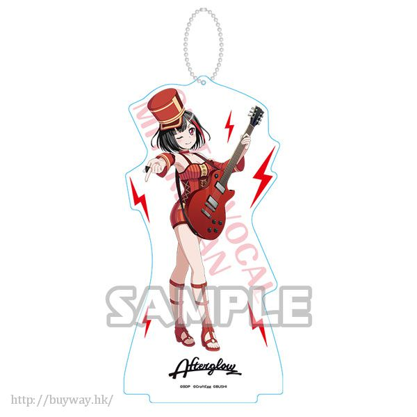BanG Dream! 「美竹蘭」Vol.2 亞克力企牌 / 匙扣 Acrylic Stand Keychain vol.2: Ran Mitake (Afterglow)【BanG Dream!】