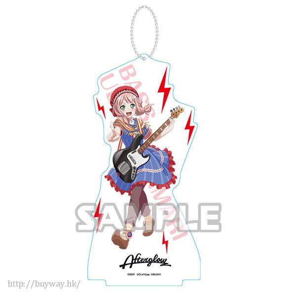 BanG Dream! 「上原緋瑪麗」Vol.2 亞克力企牌 / 匙扣 Acrylic Stand Keychain vol.2: Himari Uehara (Afterglow)【BanG Dream!】