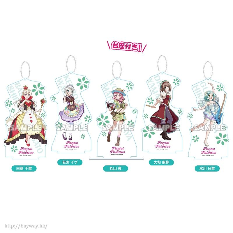 BanG Dream! 「冰川日菜」Vol.2 亞克力企牌 / 匙扣