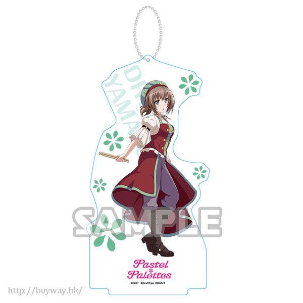 BanG Dream! 「大和麻彌」Vol.2 亞克力企牌 / 匙扣 Acrylic Stand Keychain vol.2: Maya Yamato (Pastel*Palettes)【BanG Dream!】