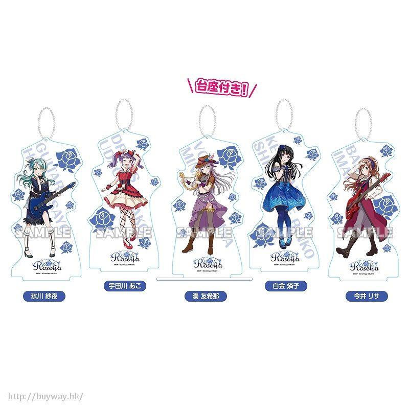BanG Dream! 「今井莉莎」Vol.2 亞克力企牌 / 匙扣
